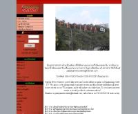 พัทยานิวส์เซนเตอร์ - pattayanewscenter.net