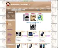 โฮมมีเดียส์ - marketathome.com/shop/homemediaz