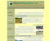 การจัดลำดับความสำคัญของปัญหาทรัพยากรธรรมชาติและสิ่งแวดล้อม - thaienvimonitor.net