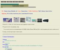 ออโตเมชั่น ซิสเต็มส์ - automation-pstp.com