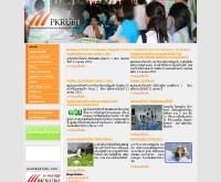 ศูนย์บ่มเพาะวิสาหกิจมหาวิทยาลัยราชภัฏภูเก็ต - pkrubi.com
