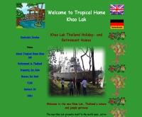 ทรอปิคอล โฮม - tropical-home.com