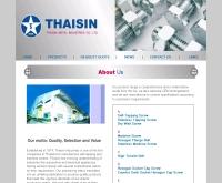 บริษัท ไทยสินมีทัลอินดัสทรี จำกัด - thaisin-screw.com