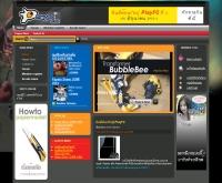 เพลย์เอฟซี - playfc.com