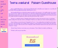 พีเอส เกสต์เฮาส์ - geocities.com/psguesthouse/