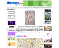 อนุบาลดอทคอม - anubaan.com