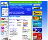 คลิก เอดดูเคชั่น คอนซัลแทนท์ - clickeducation.net
