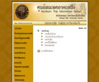ศูนย์สนเทศภาคเหนือ - library.cmu.ac.th/ntic/culture.php