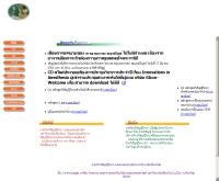 ภาควิชาวิสัญญีวิทยา คณะแพทยศาสตร์ มหาวิทยาลัยเชียงใหม่ - medicine.cmu.ac.th/dept/anes