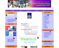 ห้องสมุดคณะพยาบาลศาสตร์ มหาวิทยาลัยเชียงใหม่  - nurse.cmu.ac.th/libnurse