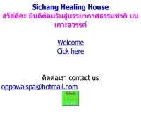 เรือนสุขภาพสีชัง - geocities.com/sichanghouse