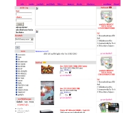 บริษัท ไอที เซอร์วิซ โชลูชั่น จำกัด  - onlineiss.com