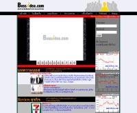 บอสไอเดีย - bossidea.com