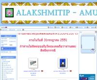 เอ รัศมีทิพย์ - alakshmitip.com