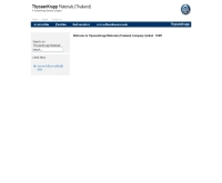 บริษัท ทิสเซิ่นครุปแมททีเรี่ยลส์ (ไทยแลนด์) จำกัด - thyssenkruppmaterials.co.th
