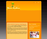 กะรนซันไชน์ เกสเฮ้าส์ บาร์แอนด์เรสเทอรอง - karonsunshineguesthouse.com