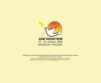 งานประชุม Asean Tourism Forum 2008 - atf2008thailand.com
