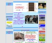 ด่านศุลกากรสมุทรปราการ - samutprakarncustoms.com