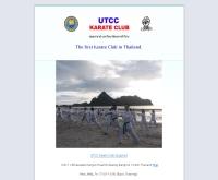 ชมรมคาราเต้มหาวิทยาลัยหอการค้าไทย - utcckarate.com