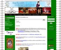 บ้านรักษ์ไทย - banrakthai.com