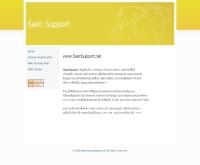 สยามซัพพอร์ต - siamsupport.net