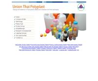 บริษัท ยูเนียนไทย โพลีพลาส จำกัด - unionthai.com