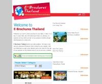 อี-โบร์ชัวร์ไทยแลนด์ - ebrochuresthailand.com