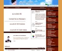 อุดมวิทดอทคอม - udomwej.com