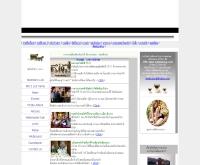 ศิษย์เก่าอัสสัมชัญลำปาง รุ่นที่ 11 - acllampang.com