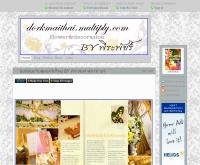 ดอกไม้ไทย  - dorkmaithai.multiply.com