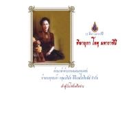 ไทยซิตี้ออนไลน์ - thaicityonline.com