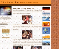 เดอะโซโฮ บาร์ - thesohobar.com