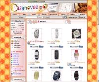 คาสโนวีน9 - marketathome.com/shop/casanoveen9