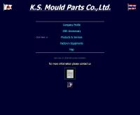 บริษัท เค.เอส. โมลด์ พาร์ท จำกัด - ksmould.co.th