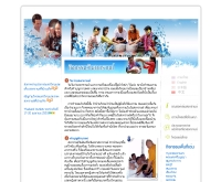 กิจกรรมวันสงกรานต์ - songkran.net/th/activities.php