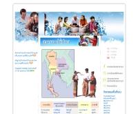 สงกรานต์ทั่วไทย - songkran.net/th/activities_th.php