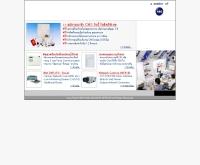 บริษัท ซีเอ็มเอส แอดวานซ์ เซอร์วิส จำกัด - cms-advance.com