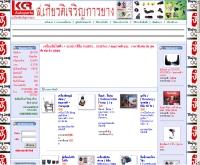 ส.เกียรติเจริญการยาง - kcrautoparts.com