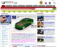 ไทยเทคโนดอทเน็ท - thaitechno.net