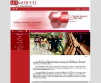 บริษัท อารี แอนด์ แอสโซซิเอทส์ จำกัด - aree-associates.com