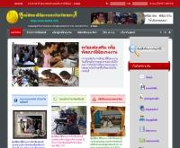 ศูนย์พัฒนาฝีมือแรงงานจังหวัดเพชรบุรี - bsd2u.com