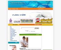 ไทยโฮมบิสสิเนส - thaihomebusiness.com