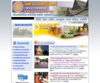 วัดศาลาลอยสุรินทร์พระอารามหลวง - watsalaloy.com