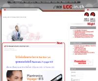 บริษัท เอส.ซี.เอส.เอ็นเทอร์ไพรซ์ ซิสเต็ม จำกัด - lcc.in.th