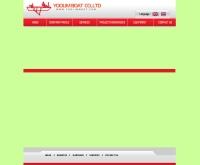 บริษัท ยูหลิมโบ๊ต จำกัด - yoolimboat.com