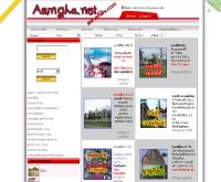 อสังหาดอทเน็ต - asungha.net