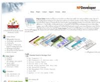 เอ็นพี ดีเวลล็อปเปอร์ - npdeveloper.net