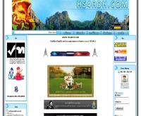 กลุ่ม HS4AL - hs4adh.com