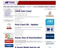 สมาคมไทย-นิวซีแลนด์ - nzsocietythai.org/