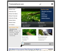 เอทานอลไทยแลนด์ - thailandethanol.com